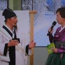 KBS 아침마당, 새해 복 많이 지으세요 / 김봉곤 훈장 강의