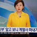 박삼구 회장 '통 큰 기부?' 알고 보니 '계열사 짜내기'