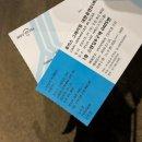 루카스 그레이엄 콘서트 다녀왔어요 :)