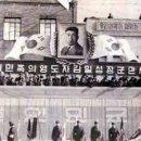 김구의 업적과 실수를 알아보자!