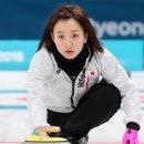 다시 한번 대한민국~ | 아시아태평양컬링선수권