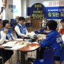 도의원 예비후보, 군산시의원 신영자·김종숙·이대우 예비후보와 공동공약 발표