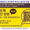 2019학년도 경상북도 포항교육지원청부설 영재교육원 모집요강-초,중등