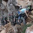 중국 쓰촨성 지진 동영상