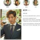 아이비테일러의 셔츠를 입으신 배우 '배수빈'님!