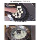 집밥백선생 구운달걀 카레덮밥 만들기
