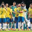 브라질 벨기에 7월 7일 경기분석 및 승부예측!!