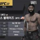 UFC221 코메인이벤트 마크헌트VS커티스 블레이즈 하이라이트 / 리뷰