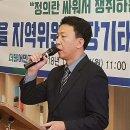 민주당 장기태 위원장 구미을 지역위원장 기자회견 (구미시청 열린나래)