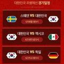 아프리카 tv 월드컵 중계 실시간