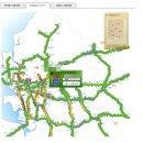 [공지] 안전하고 따뜻한 귀가를 위한, 전국 고속도로 지도 보는법