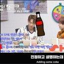 샤이니 민호의 라면 맛있게 끓이는 법(?) (feat.우유콜라라면)