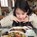 지코 '소울메이트' 피처링 아이유, 제주도서 휴가보내는 근황 공개