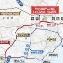 부산 산성터널 개통 : 장전동~화명동