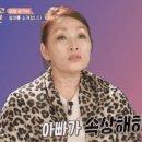 문가비 국적 엄마 나이 혼혈 프로필