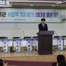 [기사공유] 신한대학교, 백재현 의원 등과 '사회적가치 연속토론회' 공동 개최