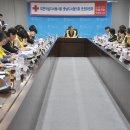 대한적십자사봉사회 충남지사協 운영위원회 개최 (보도기사)