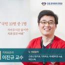 570만 명 치료받는 '충치' 바로 알기 / 강동경희대치과병원 치과보존과 이진규 교수