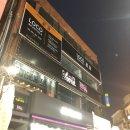 review, 의정부 꼬막 '로꼬' #의정부술집