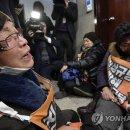 반성하지 않는 자유한국당. 세월호에 이어 광주마저 왜곡하려는가