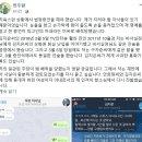 민주원 안희정 김지은 문자 공개