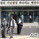 예멘 난민신청자 339명 체류 허가