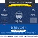 [피플라드] KBS2드라마<파도야파도야> 조아영,장재호,박정욱,이경실