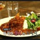 백종원의 골목식당 뚝섬 경양식 성수동 맛집 플레이티드