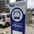 박인비 사인받다! :)
