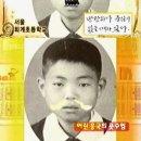 Q. 김흥국 생활기록부 보여주세요