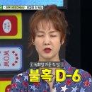 여자프레임 씌우기에 맛들인 비디오스타 자막 수준.jpg ;;;; (여적여, 나이프레임 등)