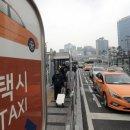 택시요금 인상 시외버스 포함