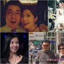 김상민 김경란 이혼