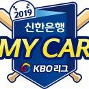 KBO 연봉 순위! 이대호 3년 연속 1위