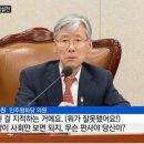 박지원 여상규 싸움 영상