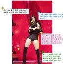 JYP 신류진 - 춤에 대한 엇갈렸던 반응 ~ 왜지?