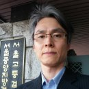 문재인 대통령에 대한 파렴치한 모욕, 명예훼손한 김은영기자 고발