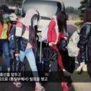 북한식당 탈북사건