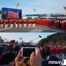 북한 응원단 첫 나들이
