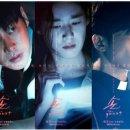 오존 (O3ohn) - Somewhere / 손 the guest OST