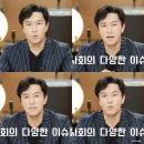 20180823 tvN 외계통신 - 김동완