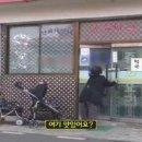 생활의 달인 나주 인생 탕수육 달인 간짜장 짬뽕 볶음밥 중식집 우남식당