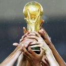2018 러시아 월드컵 선수명단 한국 경기시간 일정