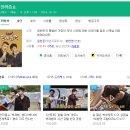 JTBC 한끼줍쇼 97회 반포동편 밥동무 사이먼 도미닉 쌈디 박재범 출연 불화설 일축...