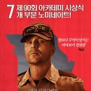 쓰리빌보드 (three billboards outside ebbing, missouri) - 후기&해석