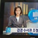검·경 수사권 조정 서명 완료