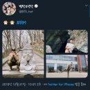 181221 방탄소년단 일본 출국 외 소식