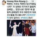 박근혜대통령과 피겨선수 김연아 그리고, 최순실의 딸 정유라