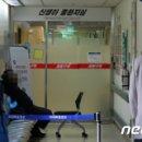 '못믿을' 이대목동병원..의료과실 판명되면 경영위기까지