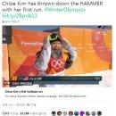[US] 스노보드 클로이 김 금메달 미국반응, 미국 언론 클로이 킴 성은 한국어로...